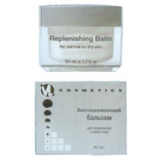 Восстанавливающий бальзам (Replenishing Balm)