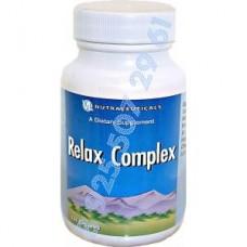 Релакс Комплекс (Relax Complex)